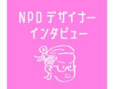 インタ_ニホ_catch